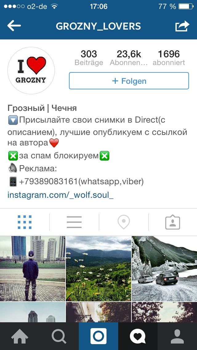 Grozny_Lovers